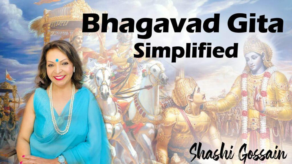 What is Bhagavad Geeta?