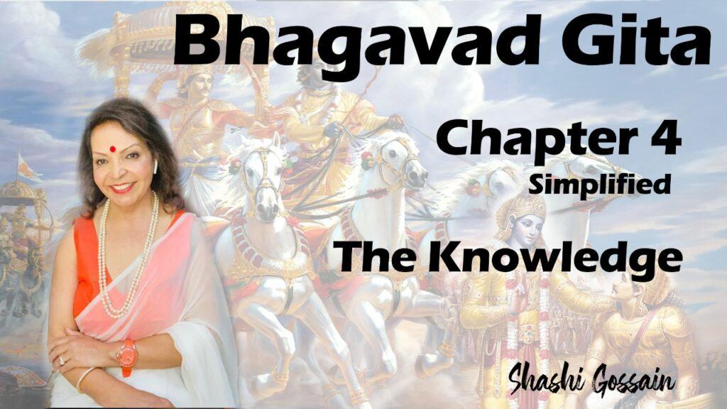 bhagavad geeta chapter 4