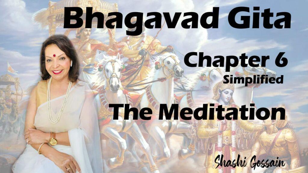 Bhagavad Gita Chapter 6: The Meditation