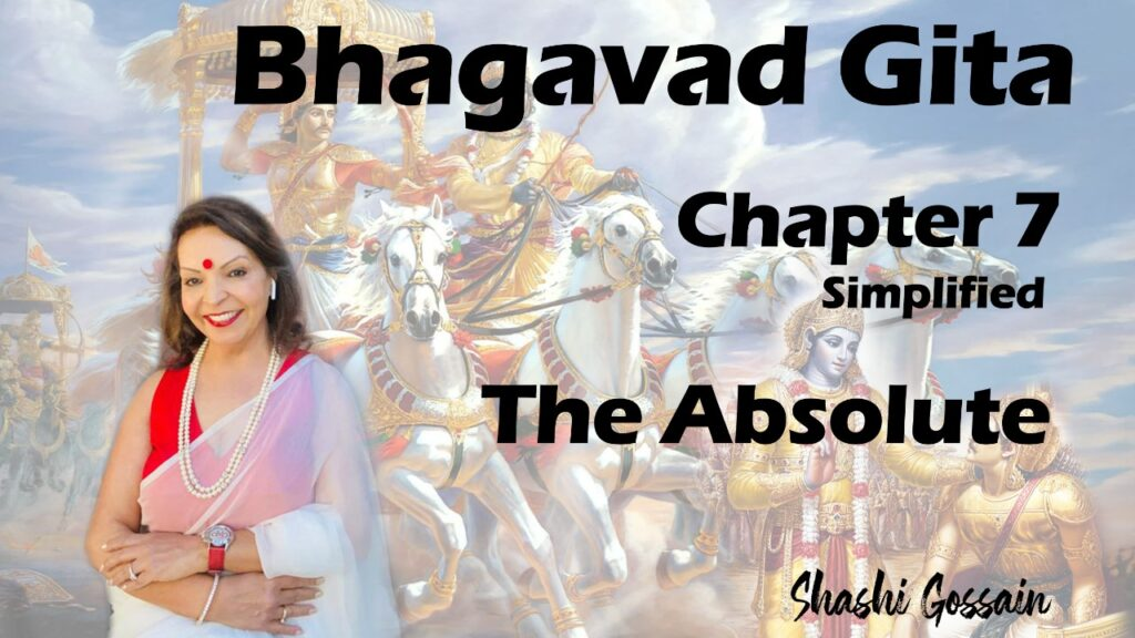 Bhagavad gita chapter 7 the absolute