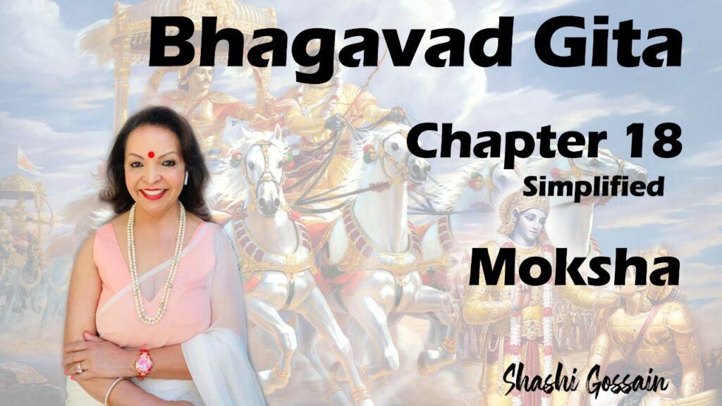 bhagvad gita chapter 18