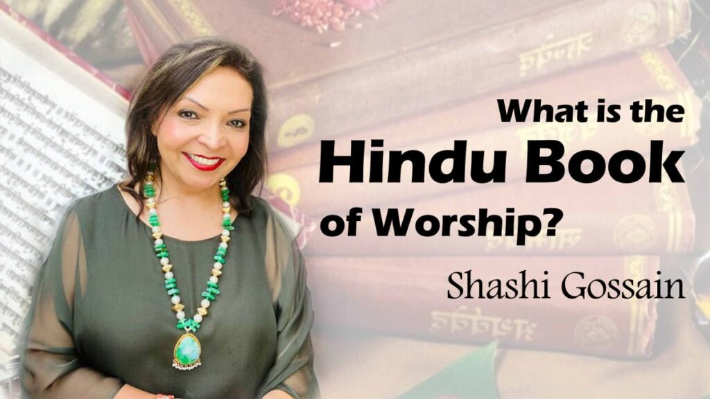 What is the Hindu Book of worship?