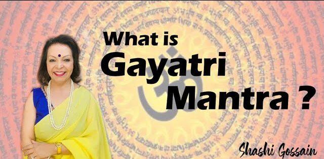what is gayatri mantra