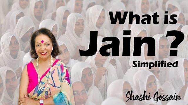WHAT IS JAIN